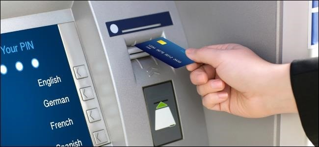 how to use ATM card